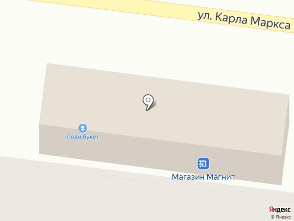 KazanFlo на карте Зеленодольска