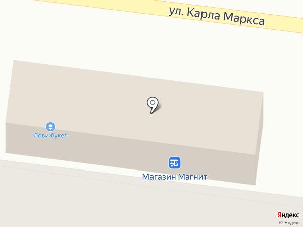Ермолино на карте Зеленодольска