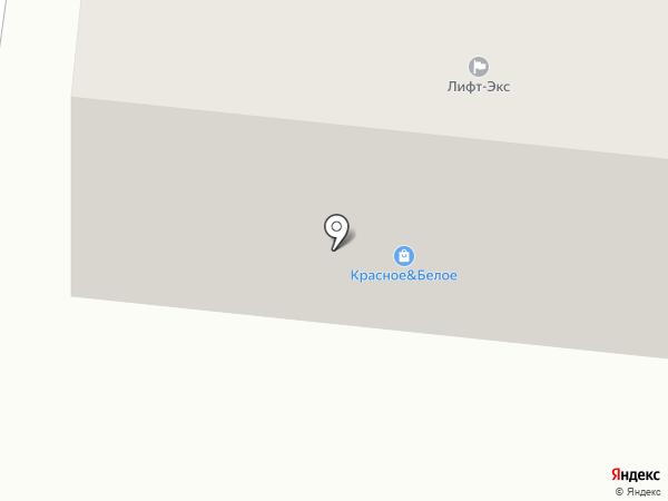Лифт-экс на карте Зеленодольска