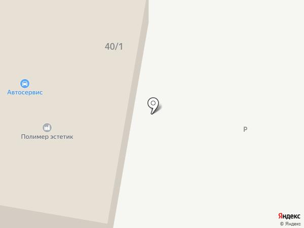 Автосервис на карте Зеленодольска