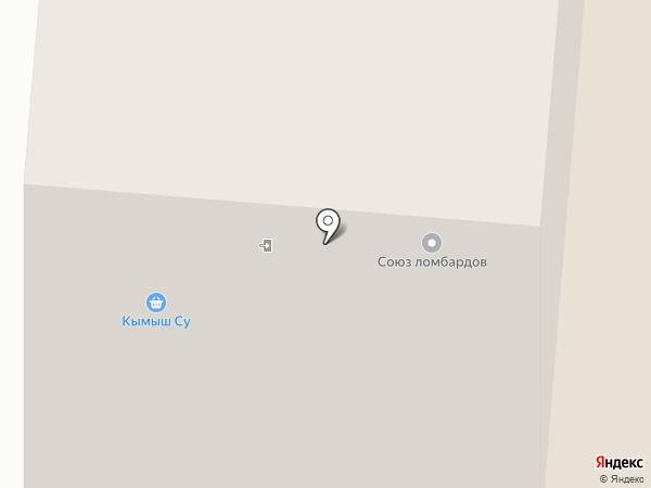 Банкомат, Альфа-Банк на карте Зеленодольска