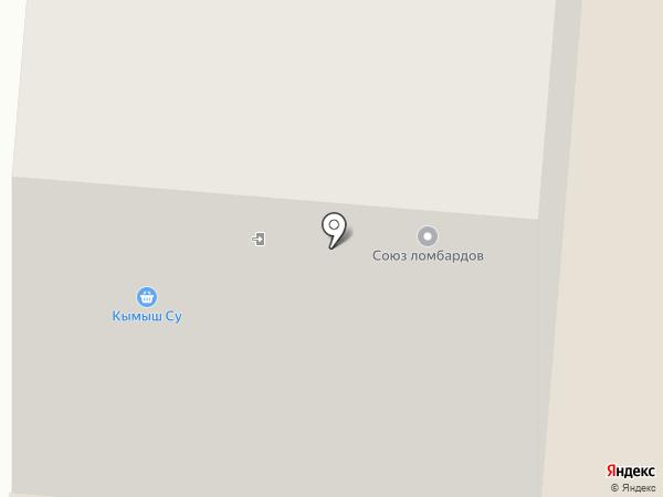 Софи-Турс на карте Зеленодольска