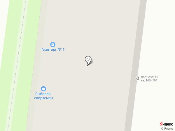 Родник здоровья на карте Зеленодольска