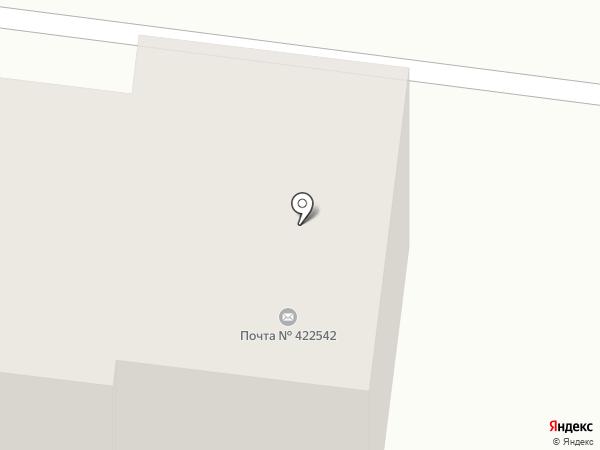 Почтовое отделение №2 на карте Зеленодольска