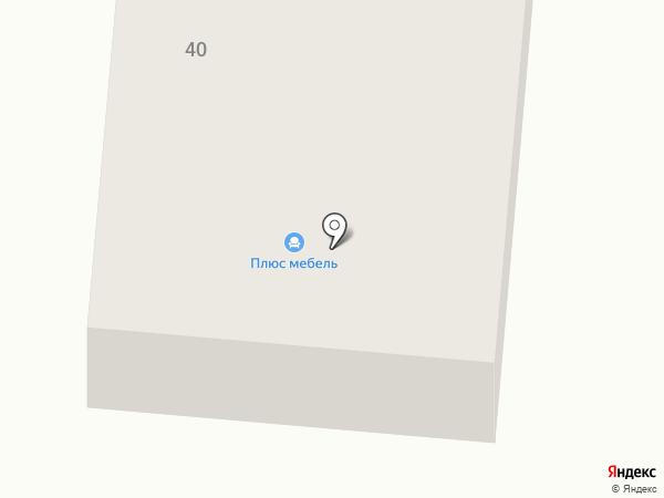 Сканди-стиль на карте Зеленодольска