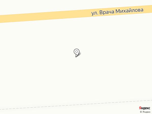 Киоск по продаже воды для питья на карте Ульяновска