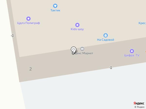 МаксМоторсОил на карте Ульяновска