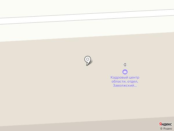 Заволжский районный отдел областного государственного казённого учреждения на карте Ульяновска