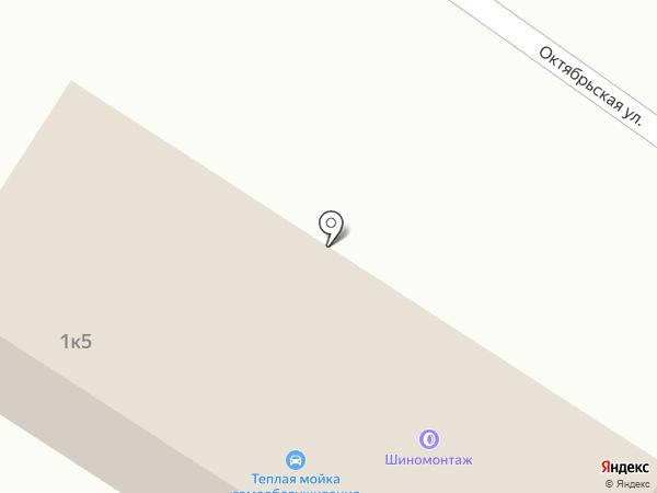 Шиномонтажная мастерская на карте Зеленодольска