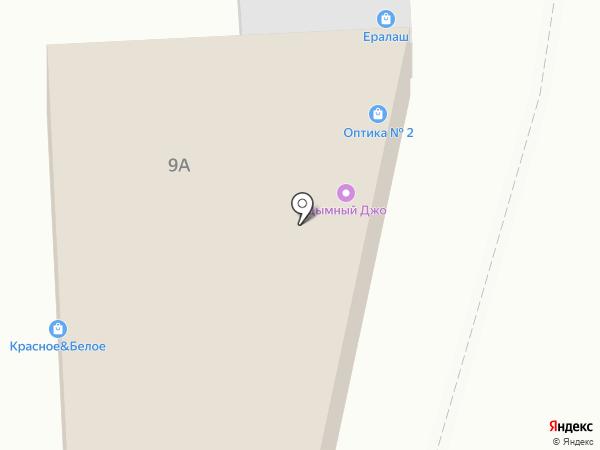 Быстроденьги на карте Ульяновска
