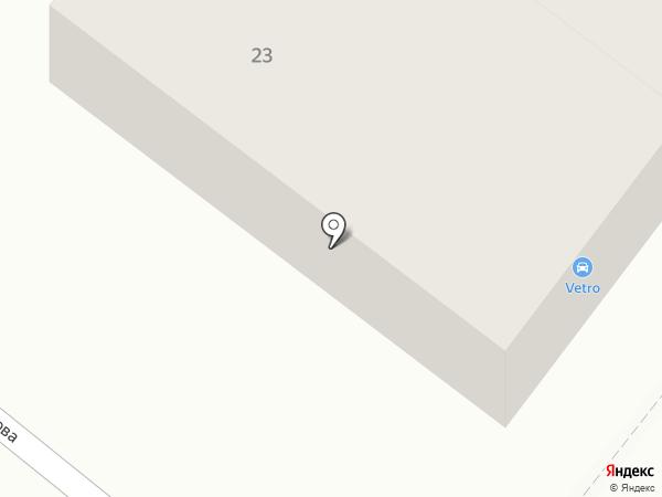 Vetro Центральный на карте Ульяновска