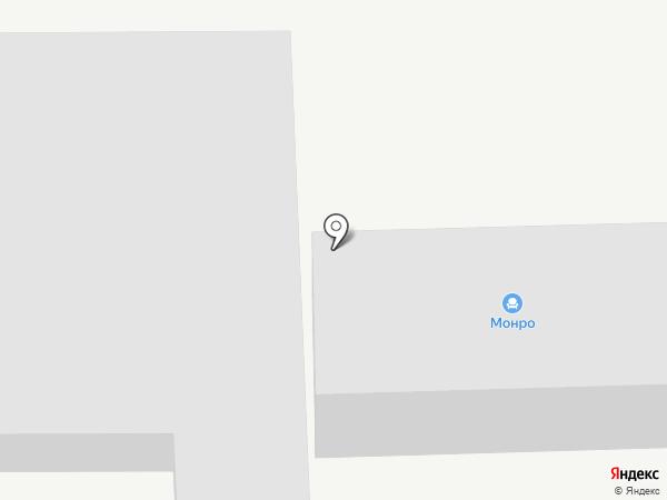 АС Мото на карте Ульяновска