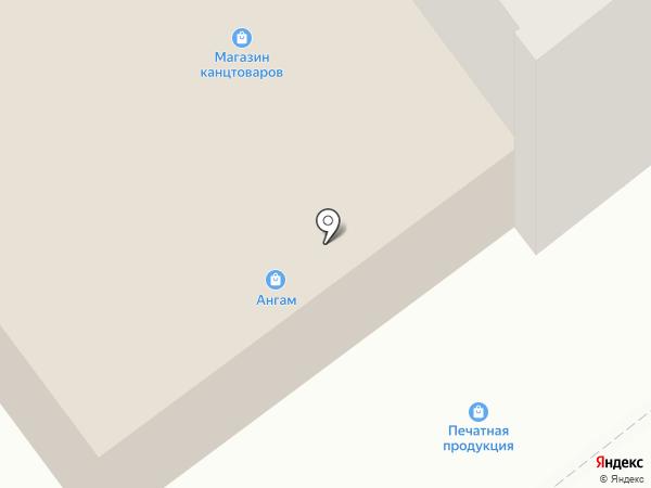Магазин канцелярских товаров на карте Зеленодольска