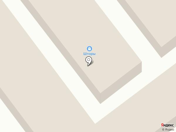 Фотокопировальный центр на карте Зеленодольска