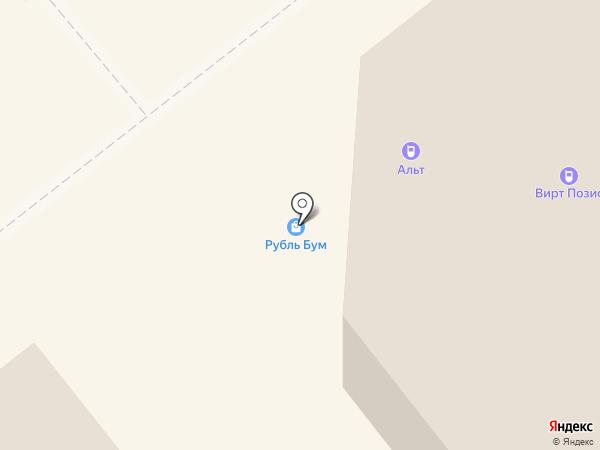 Банкомат, АК БАРС БАНК, ПАО на карте Зеленодольска