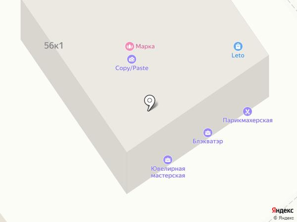 Кафе на ул. Комарова на карте Зеленодольска