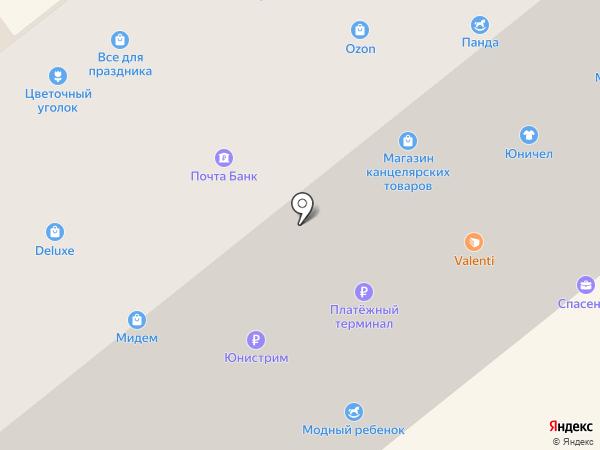 Тропикана на карте Зеленодольска