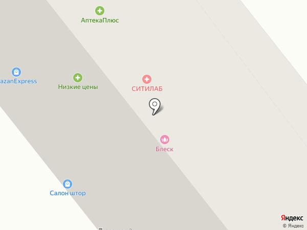 ПодкреПицца на карте Зеленодольска