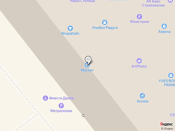 ArtPhoto на карте Зеленодольска