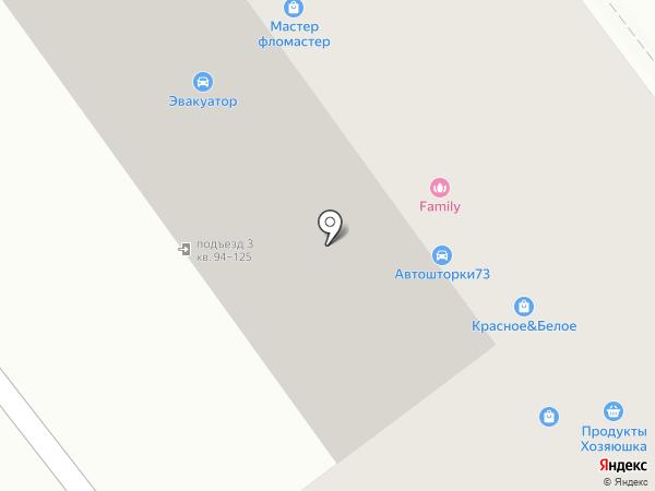 Хозяюшка на карте Ульяновска