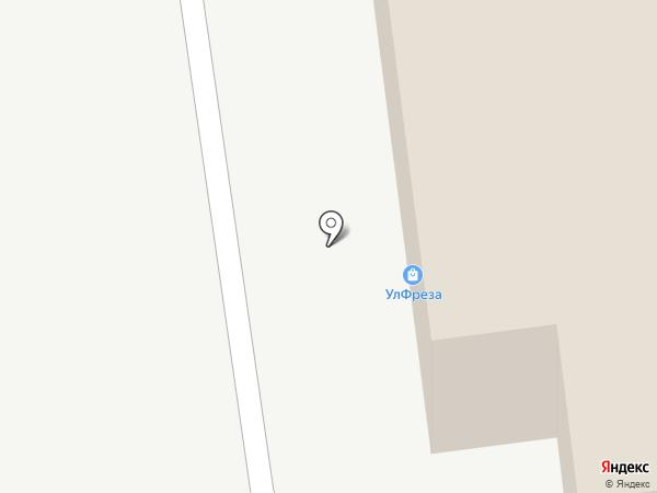 Эврика на карте Ульяновска