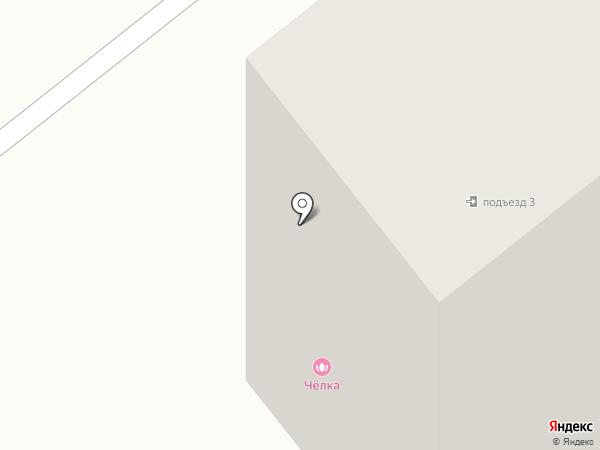 Ромашка на карте Зеленодольска