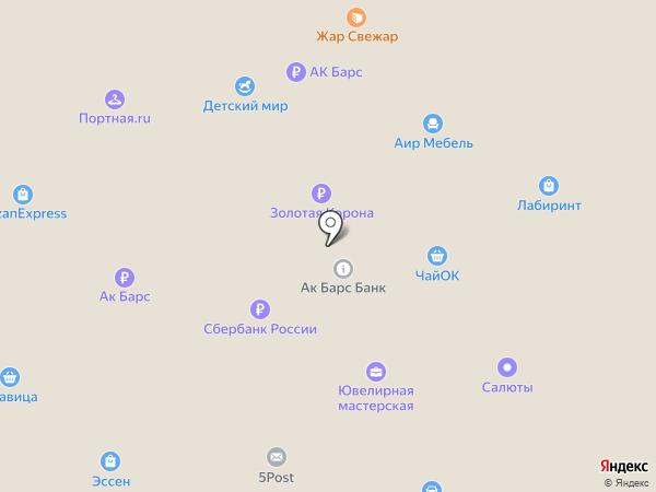 Традиция на карте Зеленодольска