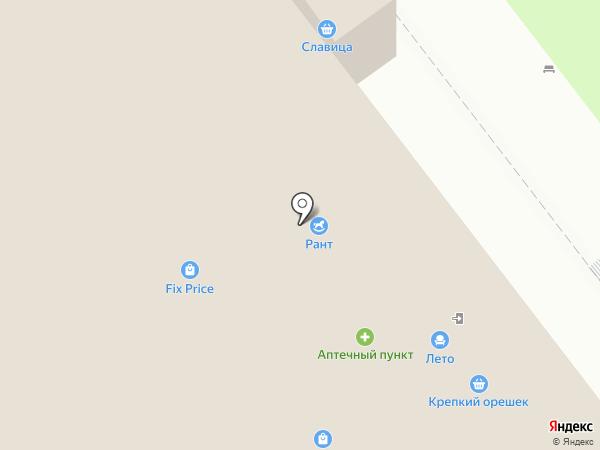 Best и Я на карте Ульяновска