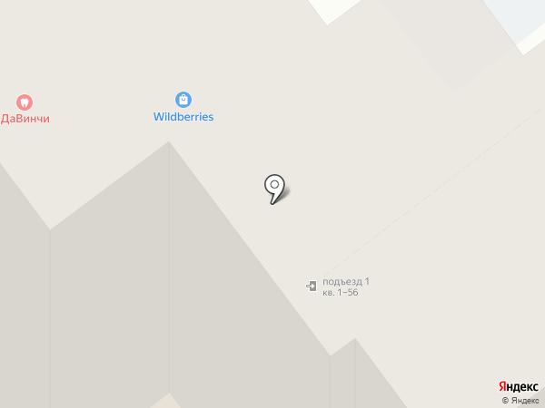 Plastilin на карте Ульяновска