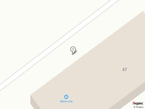 Авто Спа на карте Зеленодольска