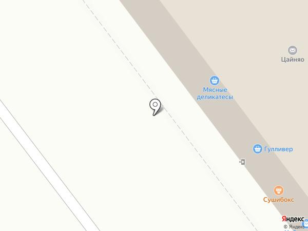 Аптека на карте Ульяновска