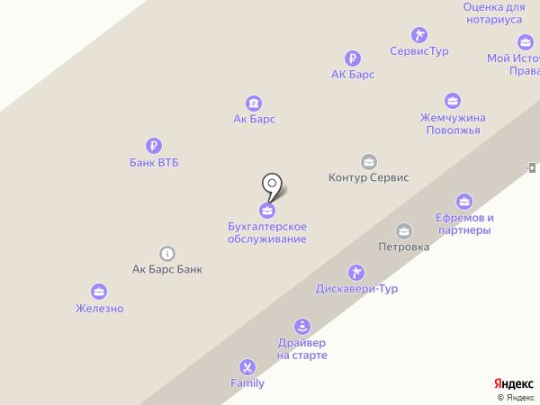 Greenпарк на карте Ульяновска