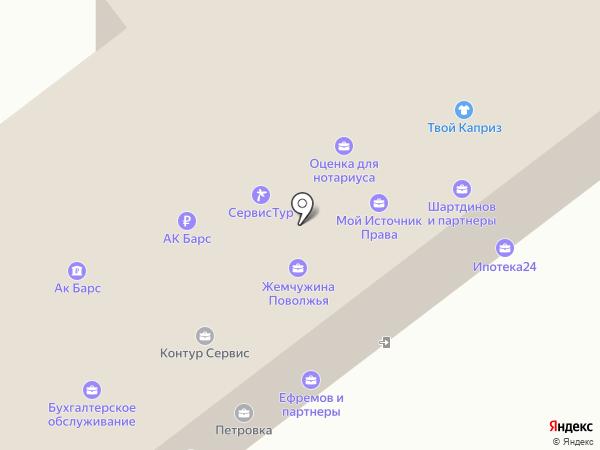 Кафе на карте Ульяновска