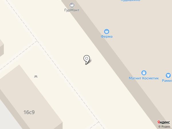 Оптимист на карте Ульяновска