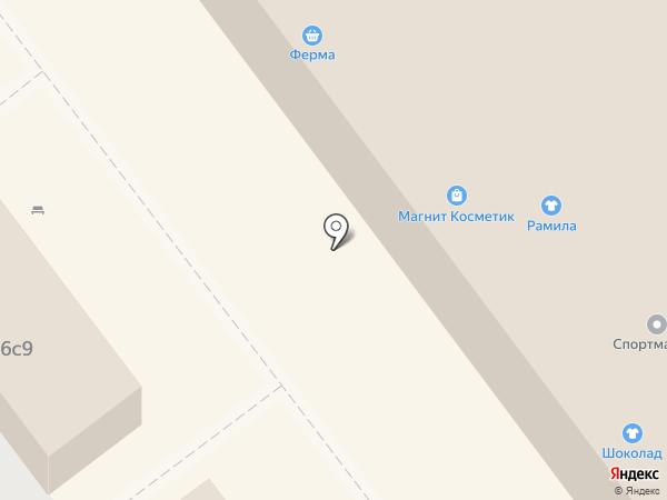 SOHO vip на карте Ульяновска