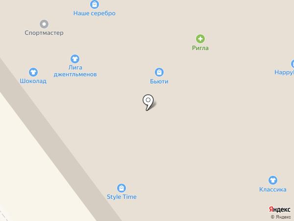 Ledi X на карте Ульяновска