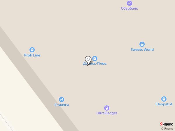 Кислородный бар на карте Ульяновска