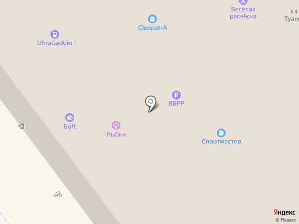 Palazzo на карте Ульяновска