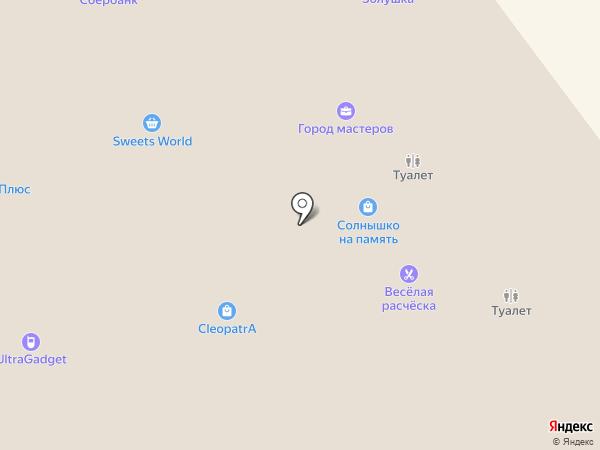 Интрига на карте Ульяновска