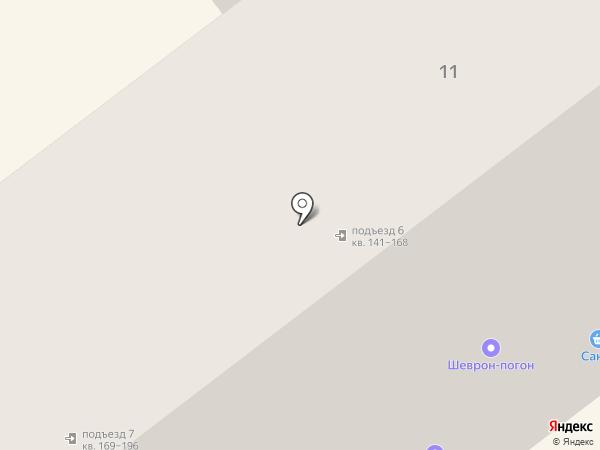 Fast`n Roll на карте Ульяновска