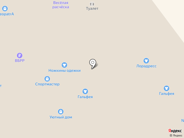 Fishmen на карте Ульяновска