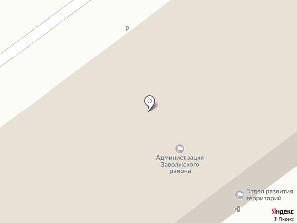 Администрация Заволжского района на карте Ульяновска