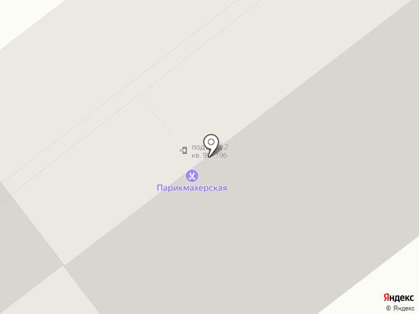 Дент-ИС на карте Ульяновска