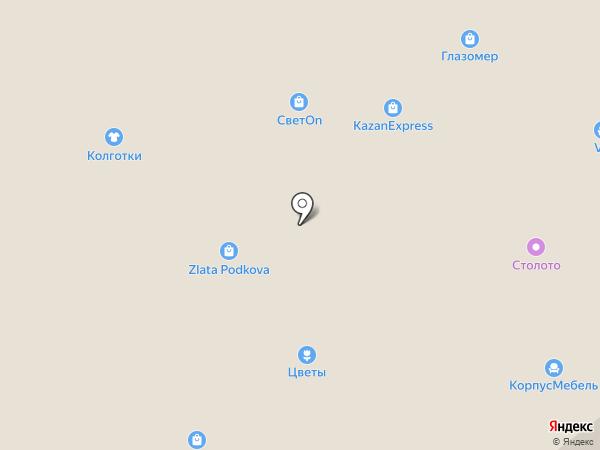 Атмосфера на карте Ульяновска