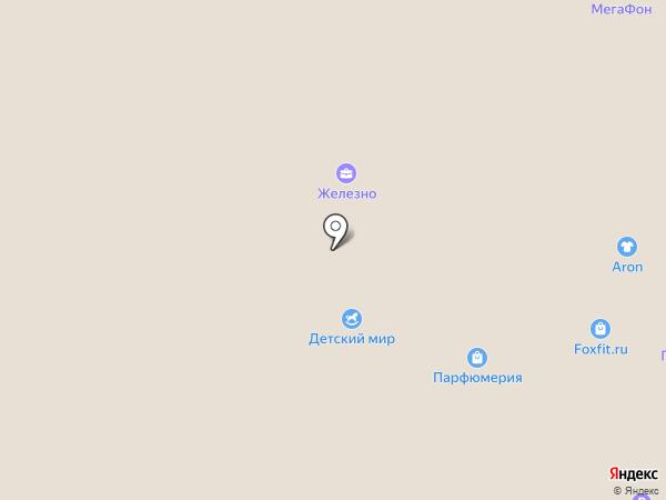 Магазин элитной арабской парфюмерии на карте Ульяновска