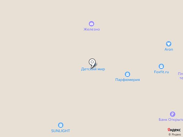 7D-кинотеатр на карте Ульяновска