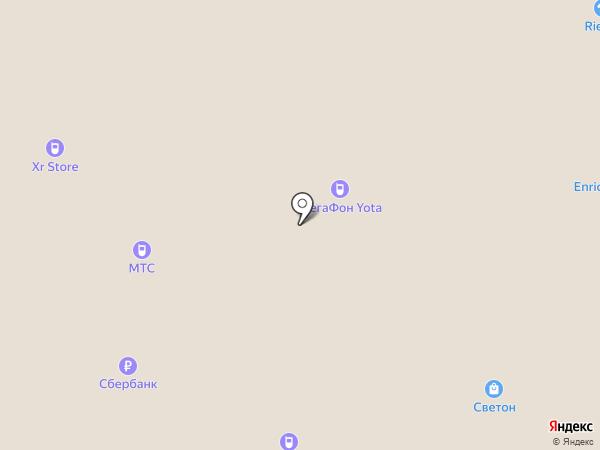 iRobot на карте Ульяновска
