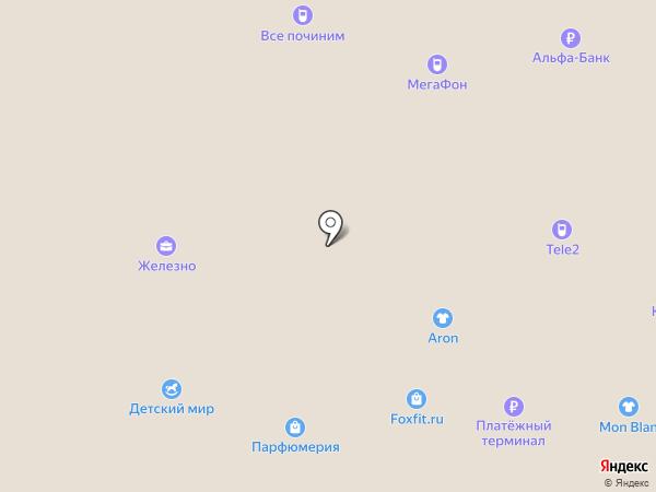 Aron Rodeo на карте Ульяновска
