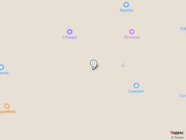 Avtor на карте Ульяновска
