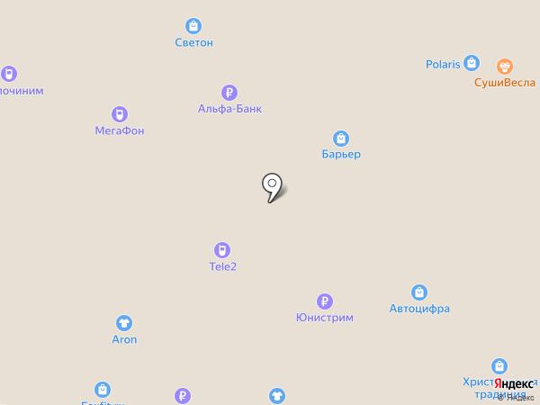 АВТО-ПРОФИ на карте Ульяновска